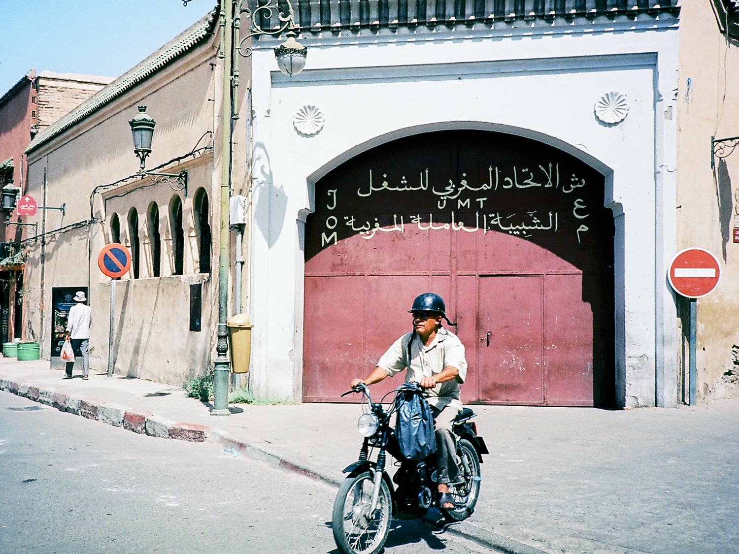 clinique-marrakech-analog-anna-ponsa-18